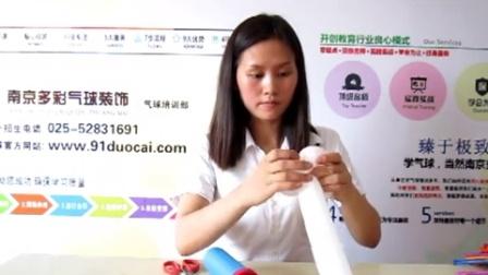 气球装饰气球编织培训 活动现场气球布置  简单气球造型教程视频
