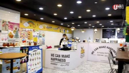 Jambo Island 限定冰淇淋主題店