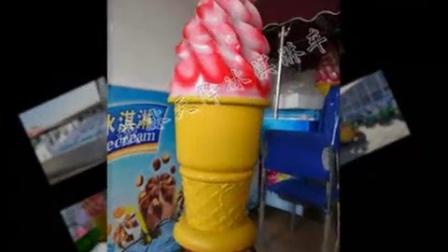 神冰天降冰淇淋车,移动冰淇淋车,,四季热销 15811366307