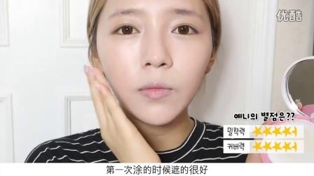 A'Pieu x YoonChami合作系列化妆品反馈