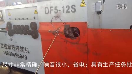 博尔塔拉蒙古自治州---智能数控弯箍机 钢筋弯线机德丰制造