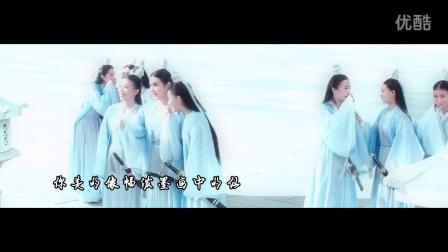 【秦俊杰】【曾书书】MV画中仙To你若亦然By琛沐歌