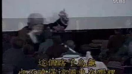南怀瑾先生—南禅七日-02