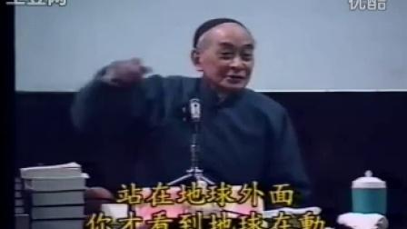 南怀瑾先生—南禅七日-17