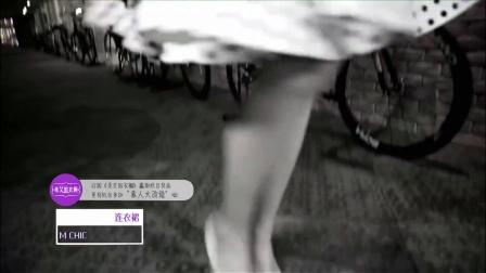 周五LOOK黑白波点复古裙