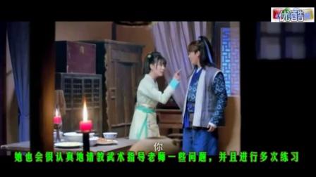 雨婷儿主演《纳妾记2》一经上线即掀收视热潮破2.87亿