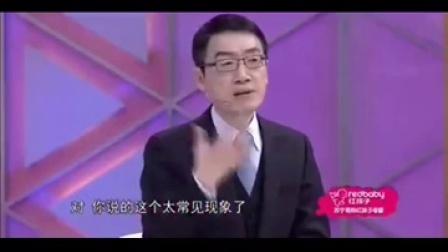 这个太有用!!北京最著名的儿科专家#崔玉涛#讲解小儿发烧应该何时去医院,各种颠覆我们之前的观念。。。快给身边儿有宝宝的爸爸妈妈马一个吧