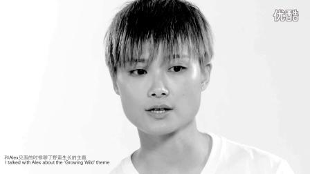 Wang x Chris Lee