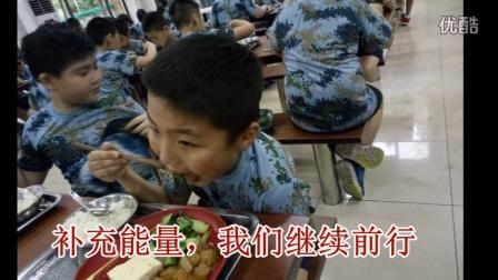 上海西点军事夏令营第一期 空军结营