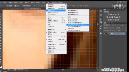 课时01 初步了解颜色和非线性编辑第一部分