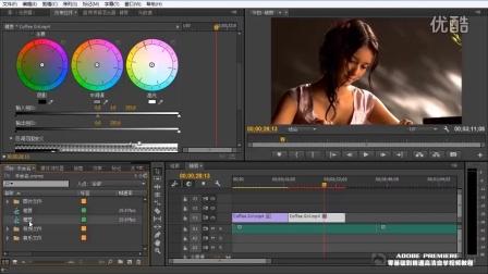 Adobe Premiere视频教程课时02 Premiere 视频编辑流程预览第一部分