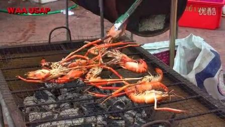 曼谷神奇烤虾