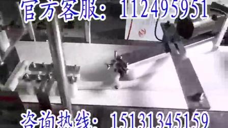 河南郑州市 荥阳市 全自动刀切馒头机 山东大型方馒头机 盛邦牌馒头机 新型.花卷机器