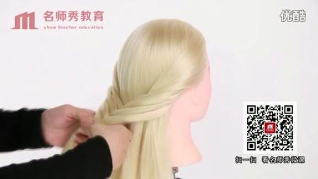 编发手法8,正手鱼骨辫编发手法(陆丽妃),陆丽妃彩妆造型纹绣美甲培训,名师秀教