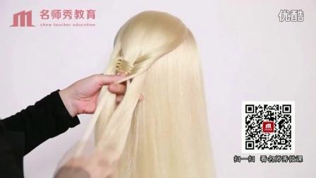编发手法19,千织辫编发手法(陆丽妃),陆丽妃彩妆造型纹绣美甲培训,名师