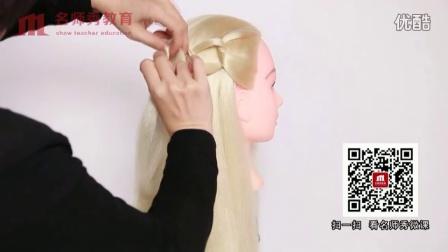 编发手法24,连环结编发手法,陆丽妃彩妆造型纹绣美甲培训,名师教育科技公司