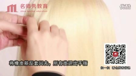 编发手法31,三叶草编发手法(陆丽妃),陆丽妃彩妆造型纹绣美甲培训,名师教育科技