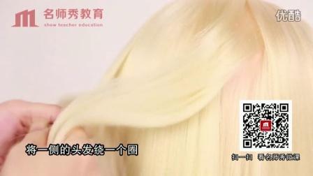 编发手法29,中国结编发手法(陆丽妃),陆丽妃彩妆造型纹绣美甲培训,名师教育科技