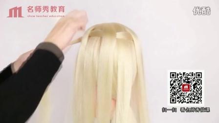 编发手法21,席子辫编发手法(陆丽妃),陆丽妃彩妆造型纹绣美甲培训,名师