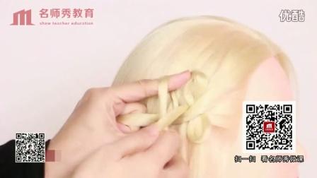 编发手法22,串联蝴蝶结编发手法(陆丽妃),陆丽妃彩妆造型纹绣美甲培训,名师