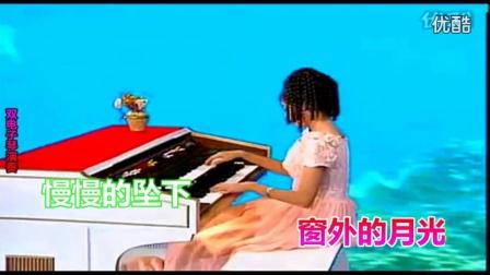 双电子琴演奏--电话情思_超清
