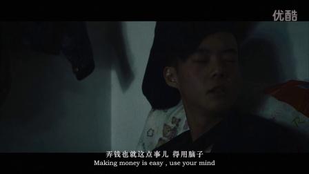 《浮草》戏剧学院电影电视系 谢鑫 导演课习作