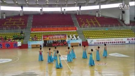快乐舞蹈队表演舞《爱在天地间》