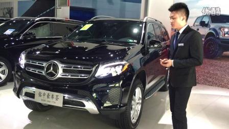 17款美规奔驰GLS450带雷达测距自适应巡航系统,上海自贸区进口奔驰GLS450报价及图片,叶掌柜品车
