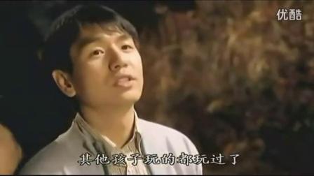 韩国电影《苹果》