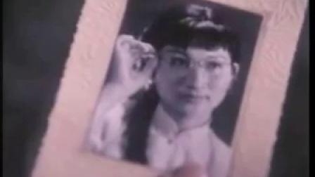 老电影【仇侣】1982年_标清