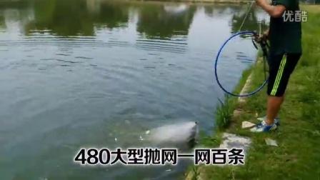 张波教你新手一分钟内学会撒480大型傻瓜渔网