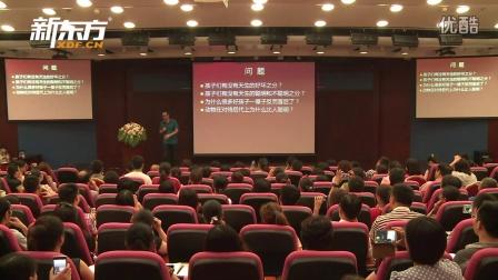 俞敏洪:家长需要思考的四个问题