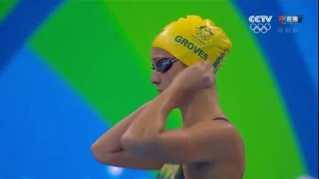 [全场回放]女子200米蝶泳决赛 高清