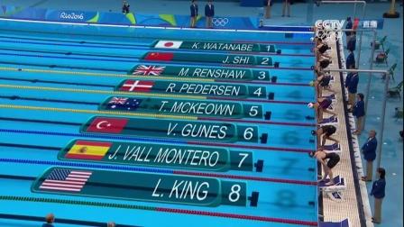 [全场回放]女子200米蛙泳半决赛 第二组 高清
