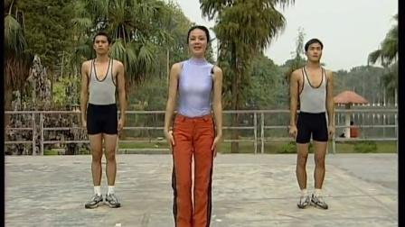 第八套广播体操2
