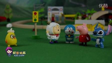 愤怒的小鸟,愤怒的小鸟猪猪传,愤怒的小鸟卡通,愤怒的小鸟电影,阿紫玩具