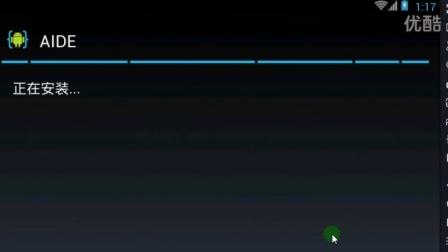 安卓编程 android开发 安卓应用开发 安卓教程 安卓开发环境搭建