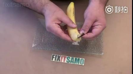 原来,这才是吃水果的正确方式!