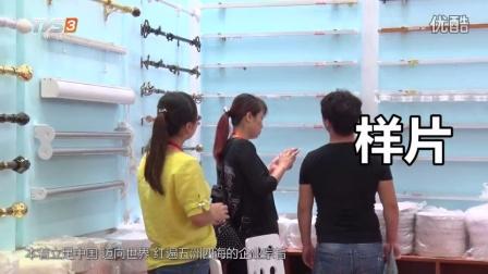 《名优博览》报道:广东梁守伟门窗材料有限公司
