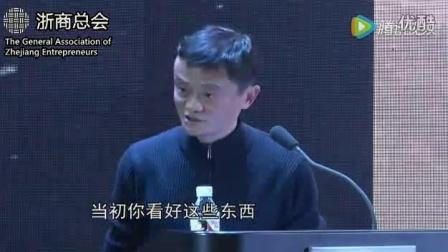 马云最新视频分 享马云研判2016经济形势 互联网发展形势如何?