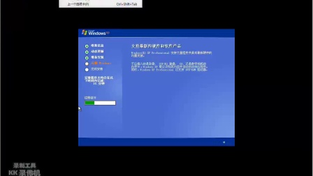 windows xp安装
