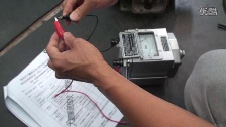 大鹏新区电工培训-电动机绝缘电阻测量
