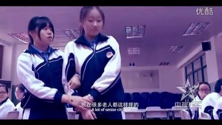 深圳首部学校微电影红岭学子的一天红岭中学高中部