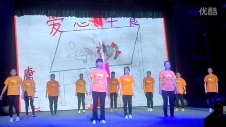 高清麦田计划泉州手语舞表演《小小的梦想》