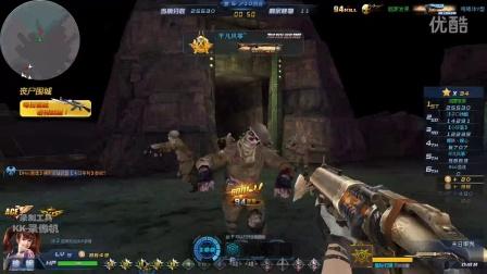 魔鬼的生死狙击的游戏视频:末日审判打挑战