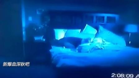 男子熟睡中裤子被扒,监控拍到这灵异一幕