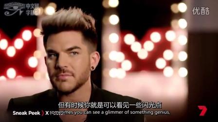 X Factor Australia 预告 feat. Adam Lambert