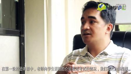 游学PC_MONOL 雅思考试培训主任访谈