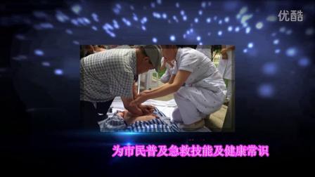 涿州市医院护理公益活动——天使大爱  延伸护理