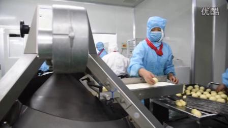 扬州九月森林烘焙企业宣传片